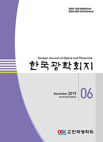 Korean Journal of Optics and Photonics